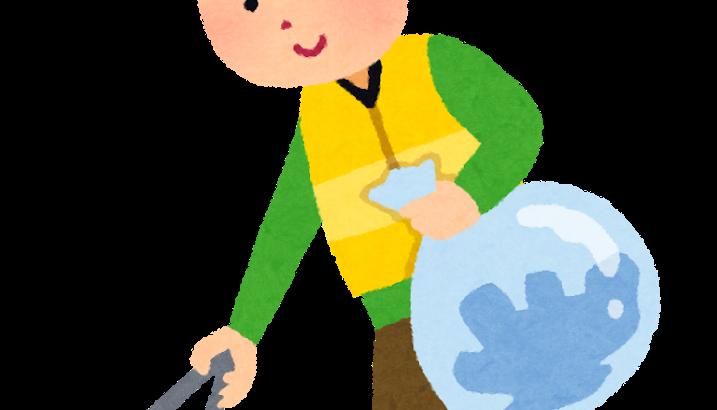 街のお掃除で「心も身体も健康に!」北海道~沖縄、海外にまで広がる「greenbird」の輪。